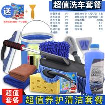 洗车用品擦车神器拖把除尘掸子汽车刷子软毛灰尘车用工具家用实用