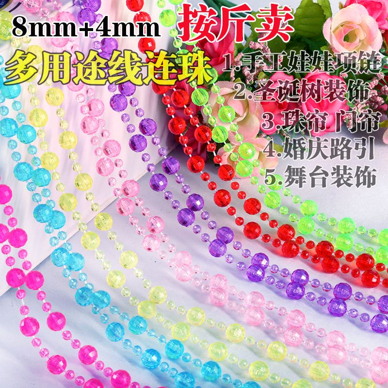 Connection bead chain wedding crystal ceiling bead curtain wedding scene background stage decoration handmade baby Necklace material