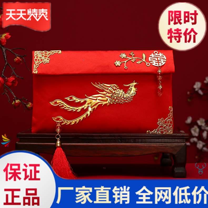 。红包袋新年布袋聘金六礼宝宝出生结婚压岁钱大号个性锦缎春节小
