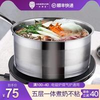 米纳亚304不锈钢加厚不粘小奶锅评价如何