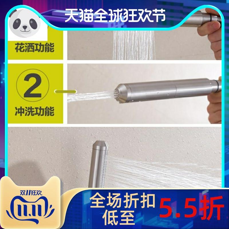 不锈钢手持小花洒喷头增压淋浴家用