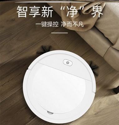 清扫扫地机器人洗地机清洁布充电配件抖音同款通用充电吸尘器。