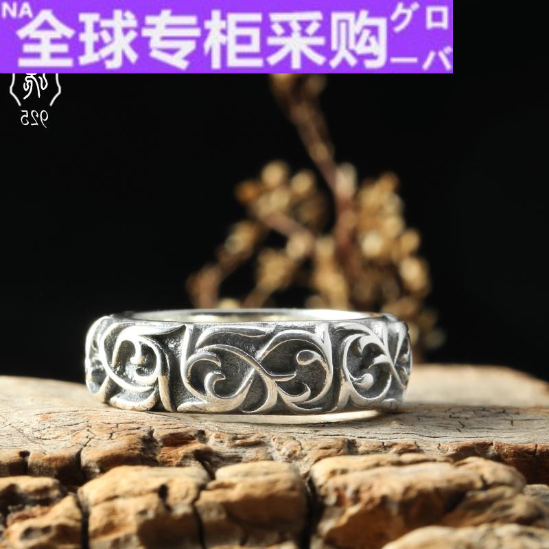 Japanese PEO eternal rattan couple ring personality Thai old retro jewelry simple versatile ring S925