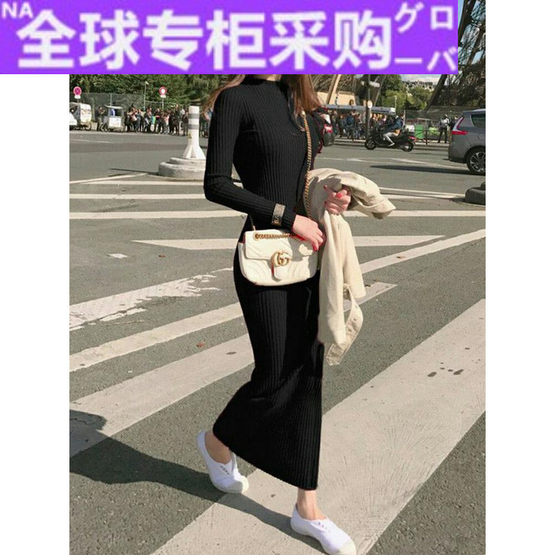 Japanese PEO dress womens ankle middle length over knee slim tight knit sweater super long skirt and ankle