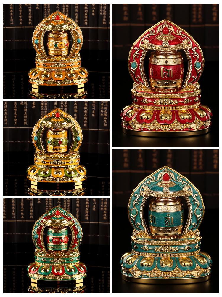 Молитвенные барабаны Артикул 636645964627