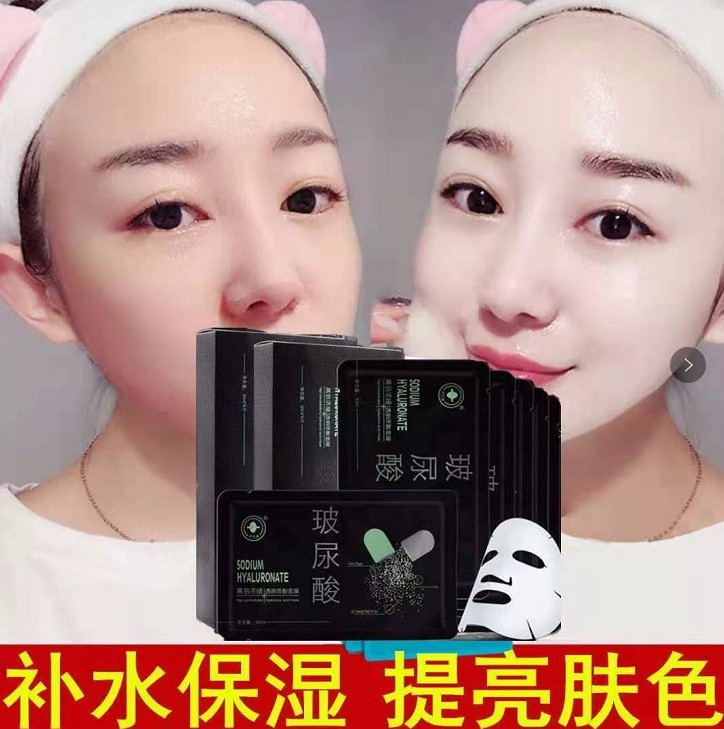Shanghai Ren Tang hyaluronic acid mask moisturizing, cleaning, compact, astringent pores, brightening skin and mens products