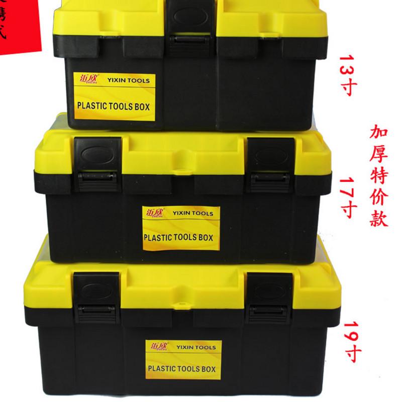 タオバオ仕入れ代行-ibuy99|美术用品|绘画工具箱多功能美术用品箱收纳箱家用五金工具箱颜料箱