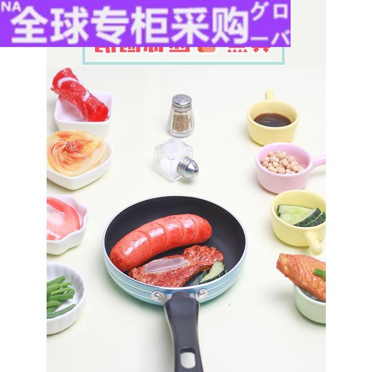 Кухонные принадлежности / Ножи Артикул 628157860957