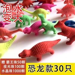 泡大动物 吸水超大海洋宝宝膨胀玩具 水养泡水变大的球球水宝宝玩