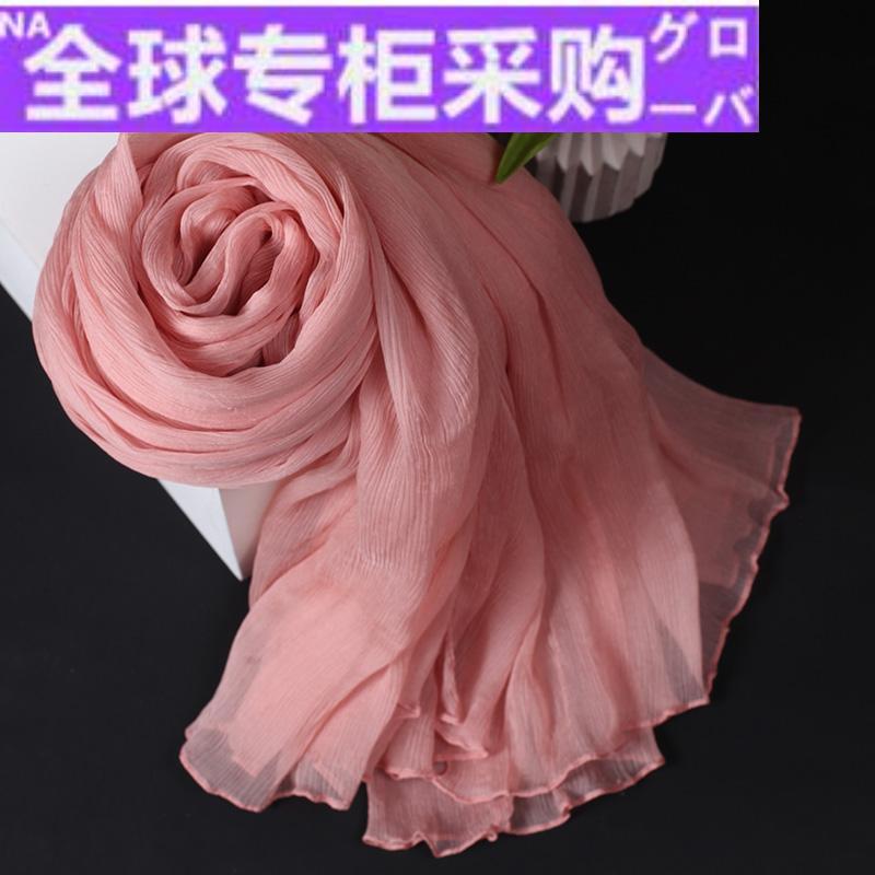 日本TV杭州丝绸100%桑蚕丝丝巾压皱真丝围巾春秋冬季百搭女长款黑