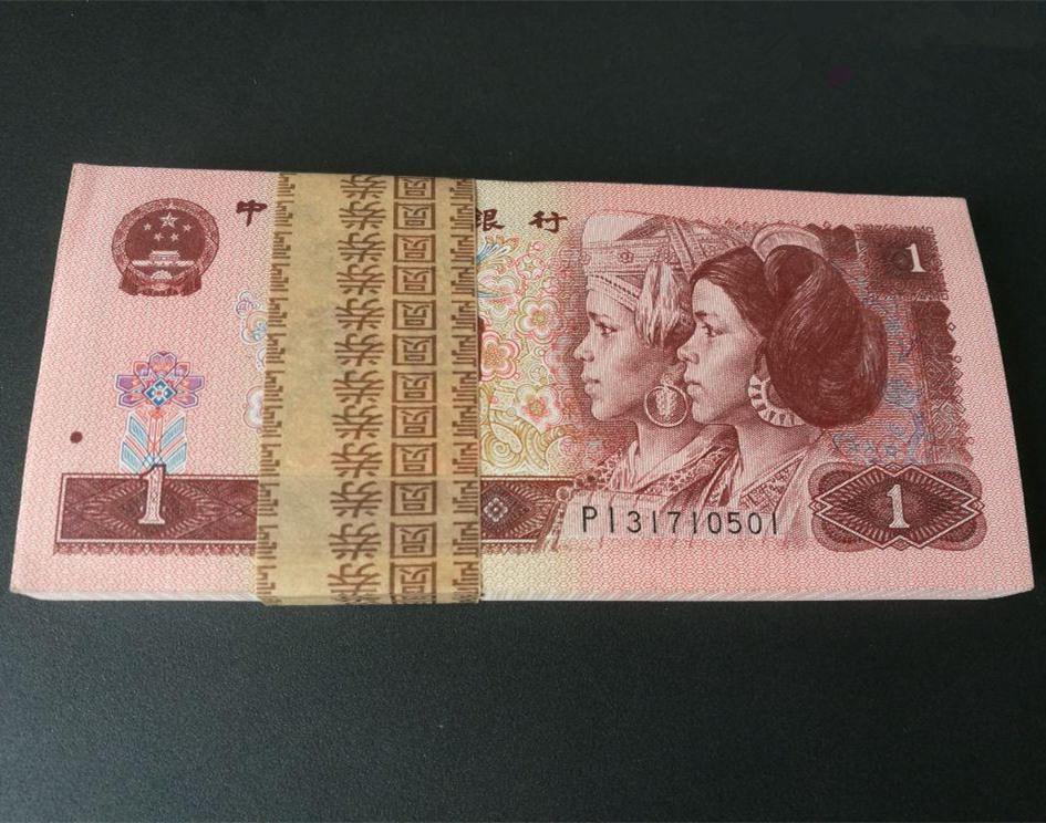 Китайские деньги Артикул 629018741546