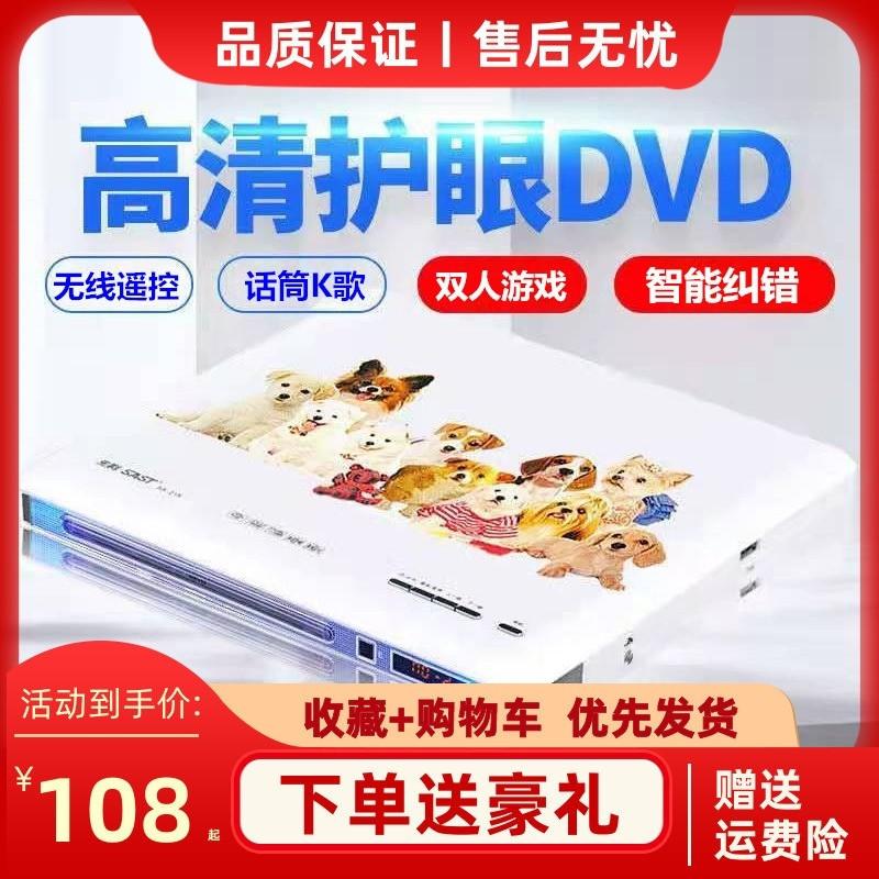 小型影碟机简便的。dvd播放机一体老年人vcd读碟机卡拉ok跳舞儿童