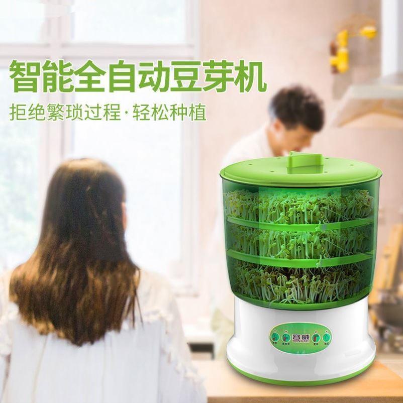 豆芽机家用全自动大容量发豆牙盆自制小型生绿豆神器芽罐