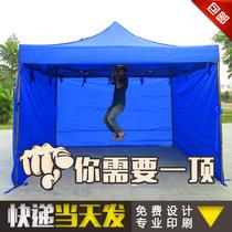 户外广告帐篷印字四脚雨棚遮阳棚摆摊折叠停车棚伸缩帐篷大伞展销