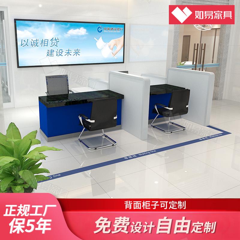银行低柜非现金受理台业务理财柜台定制烤漆办公桌签约开放式办理