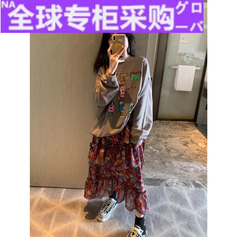 Japanese UI spot! Custom tatami Korean layered Ruffle lace skirt with Floral Chiffon Skirt