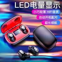 适用于汉尼s9真无线触控蓝牙运动双边立体声迷你入耳式耳机安卓苹