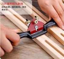 迷你实用小刨子光刨修边刨木工刨 木工工具 刨子 木刨 刨床手工刨