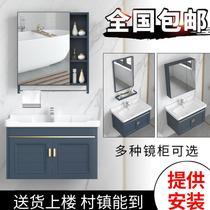 新款太空铝浴室柜卫生间洗手柜组合现代简约洗脸盆酒店面盆洗漱台