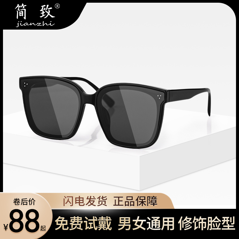 Sunglasses female summer 2021 new trendy men drive with big face and thin anti ultraviolet strong light couple Sunglasses