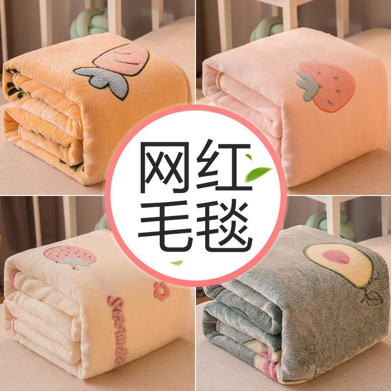 加厚毛毯床垫冬天铺床保暖床单秋冬款珊瑚绒儿童四季空调被小毯10