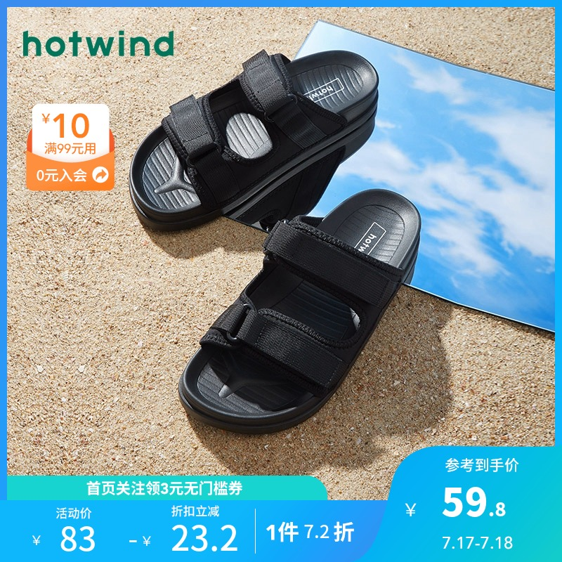 Sandals mens new fashion cork slippers in summer 2021 casual sandals men wear beach shoes outside