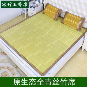 全青竹空调2m床上用可折叠竹凉席