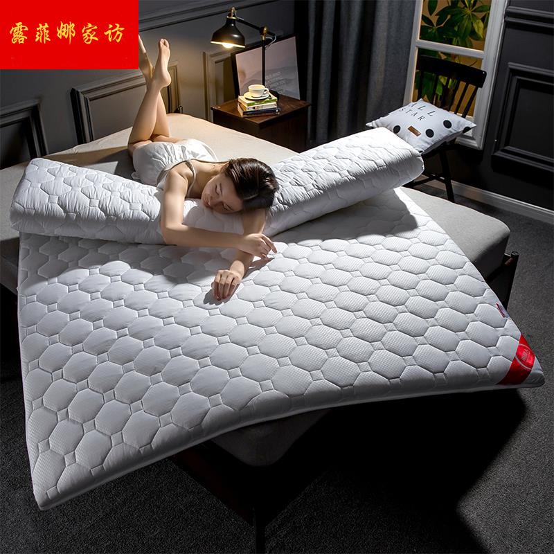 床垫加厚床褥子垫被榻榻米软垫学生宿舍单人租房专用地铺睡垫硬垫