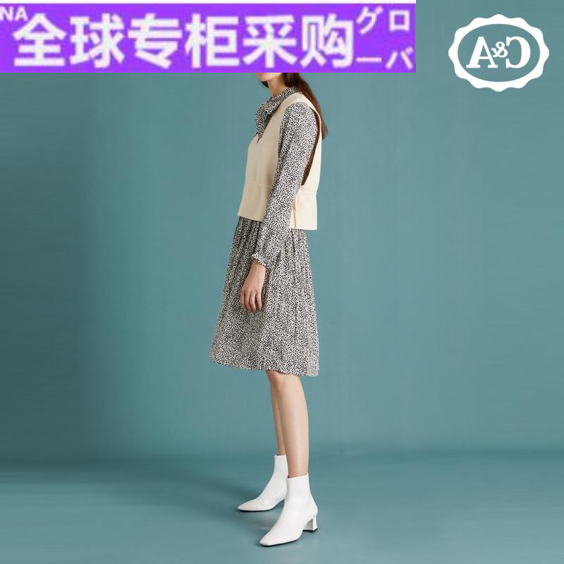 Japan HLC & a womens two piece chiffon long sleeve dress with 2020 autumn print + V-neck vest ca200226