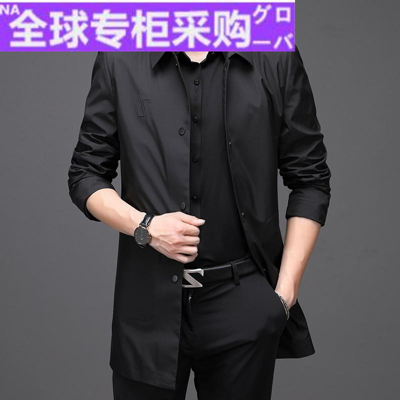 Japanese HL high end seamless no mark pressure rubber Lapel windbreaker mens middle and long middle-aged business leisure spring and autumn coat