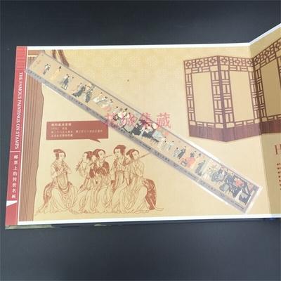 Современные марки Китая Артикул 638811871320