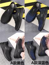 .徒步劳保鞋鞋子加厚钢头户外轻巧鞋底春秋款轻便透气网布男式跑