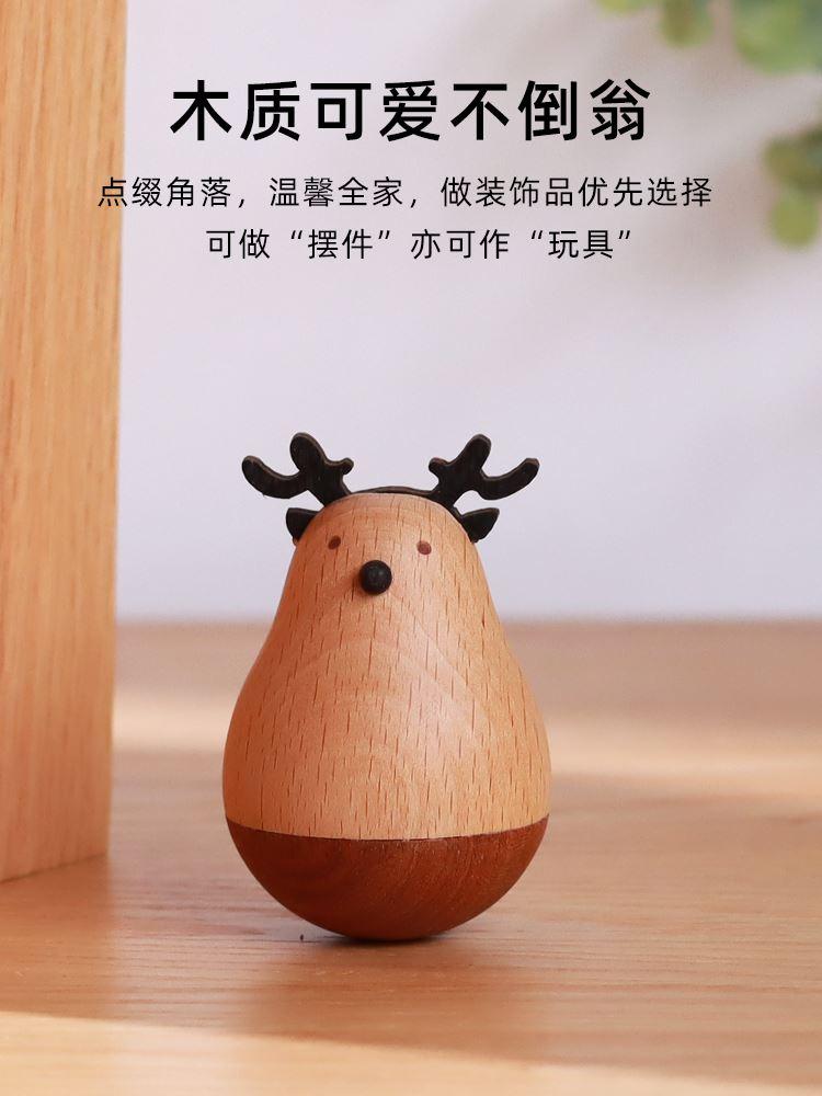 中國代購|中國批發-ibuy99|工艺品|日系小摆件办公桌面不倒翁木质工艺品创意少女心礼物可爱饰品