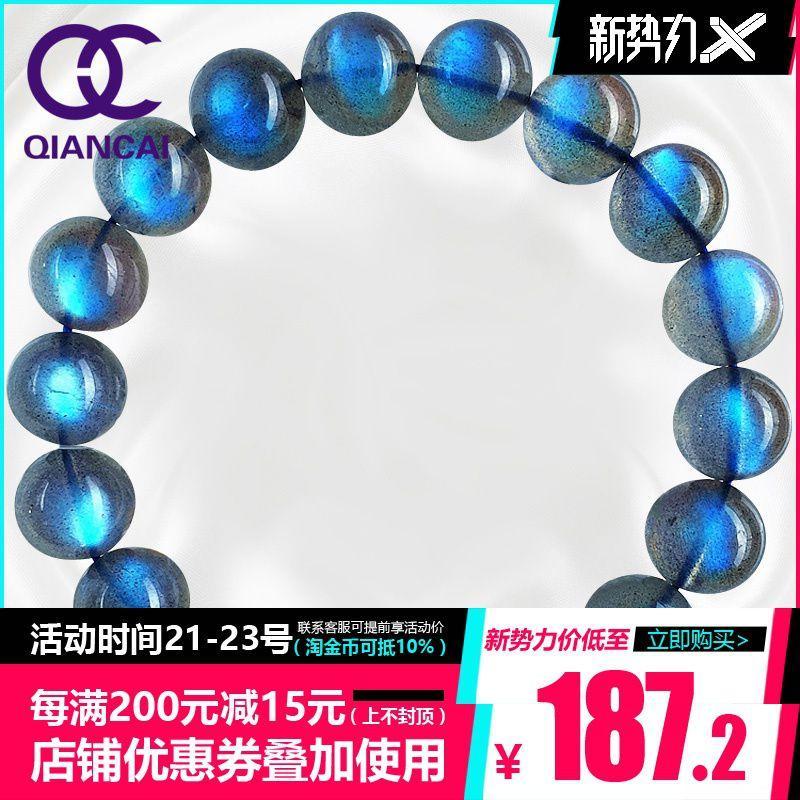 Glass ice strong blue moon elongated lime moon feldspar Bracelet hand string single circle womens jewelry gift