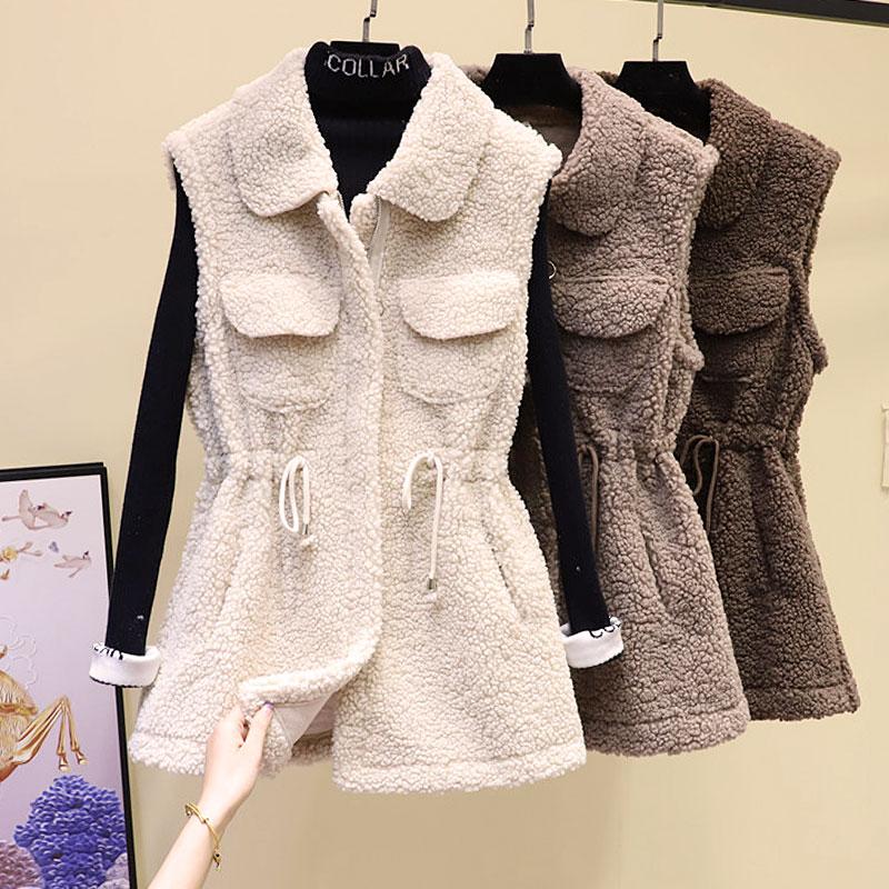 艾卓雪中长款女士毛绒保暖上衣休闲百搭舒适马甲外套女若邪