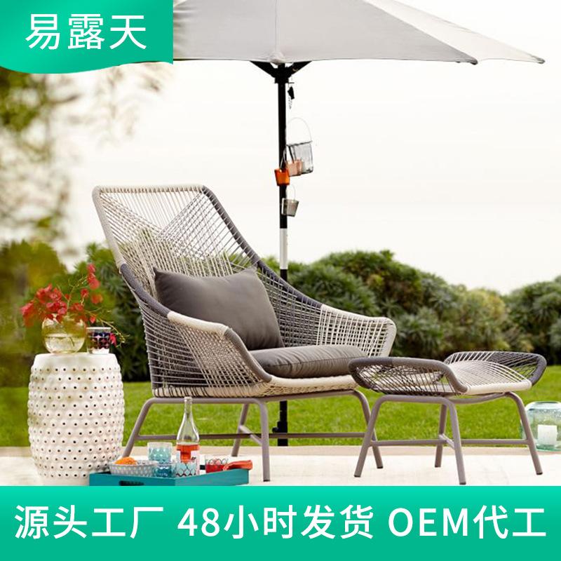 广东厂家加工户外家具阳台桌椅藤编桌椅花园庭院藤椅茶几跨境货源