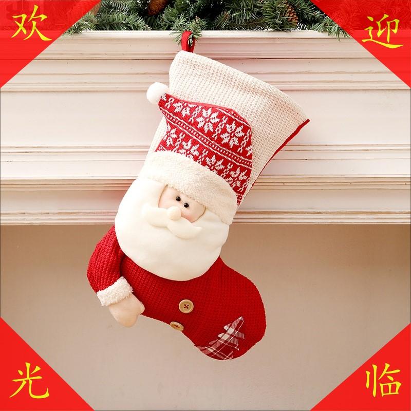 中國代購|中國批發-ibuy99|袜子|风礼物袋件圣诞老人圣诞节圣诞礼物装饰小朋友圣诞节挂袜子袜袜子