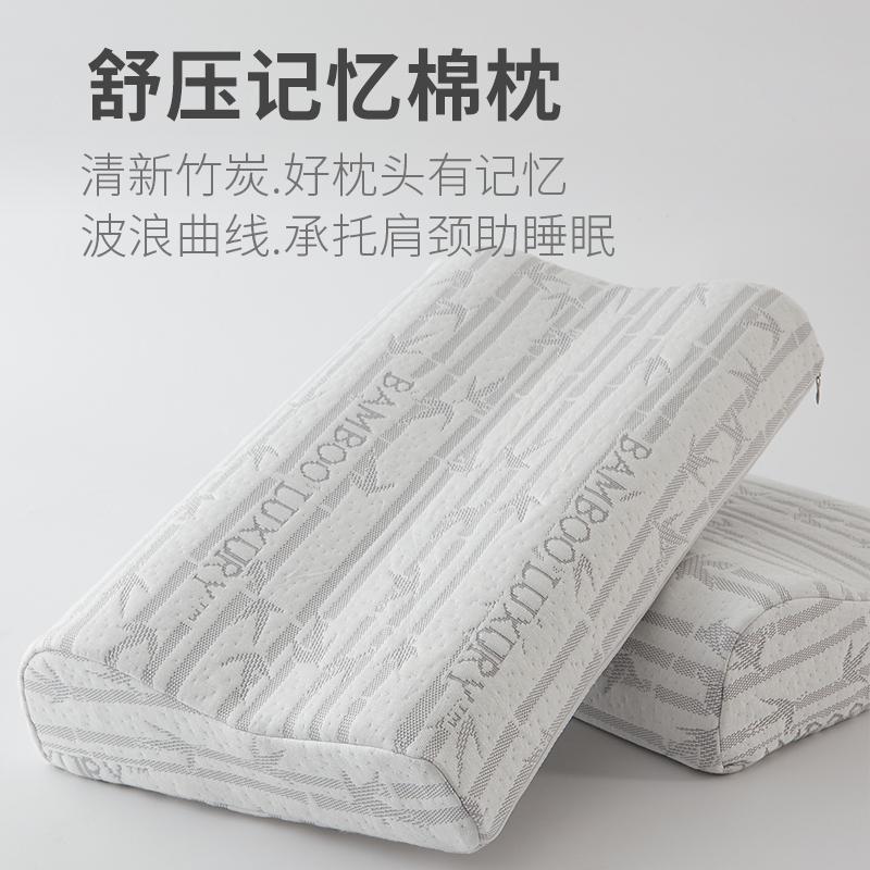 (过期)卡娜兰雅旗舰店 记忆棉护颈椎枕单人男助睡眠低枕芯 券后29.9元包邮