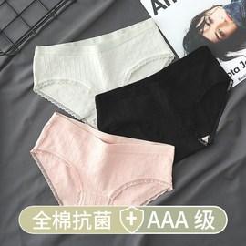女士内裤女纯棉100全棉中低腰少女无痕三角大码蕾丝女生女人