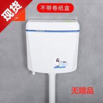冲水箱马桶水箱家用冲厕所水箱蹲坑蹲便器蹲厕所水箱卫生间抽水箱