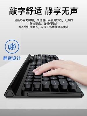 LT5000无线键盘和鼠标键鼠套装可充电笔记本平板手机台式电脑办公