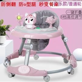 婴儿学步车女孩可调节多功能防o型腿手推车防侧翻通用儿童学步车