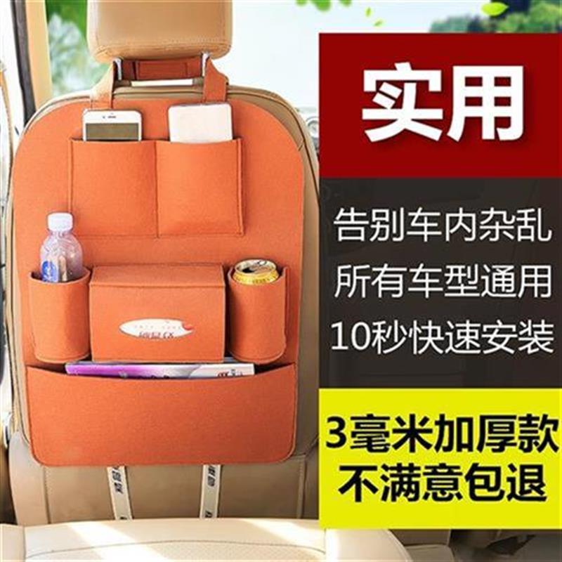 i车内收车用品置市车o载储物袋超物袋多功能座PN椅背汽纳箱挂袋纸