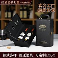 葡萄酒盒子第4名