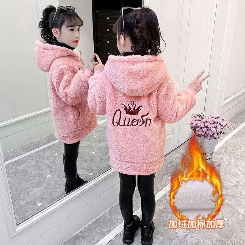 女童加绒加厚外套冬装儿童洋气中长款大衣小女孩秋冬羊羔毛毛棉衣