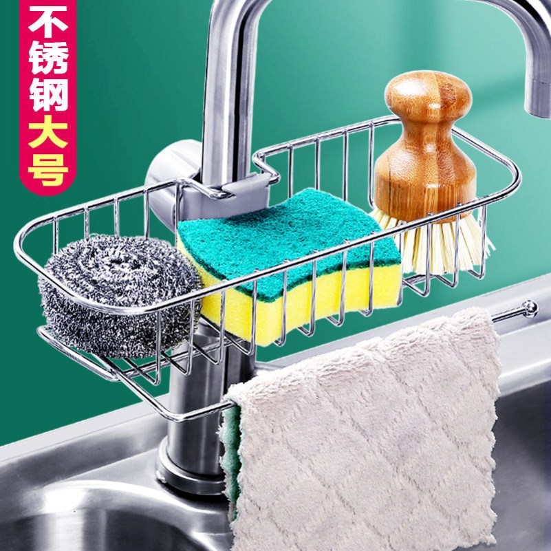 Home kitchen faucet storage rack pool sponge drain basket bathroom supplies toilet storage rack drilling free