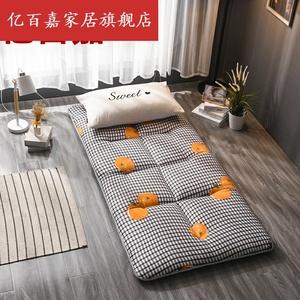神器打地铺床垫睡垫午休办公室榻榻米垫子地垫懒人可折叠夏季睡觉