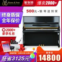 无人弹奏魔鬼钢琴自奏器自动演奏器机械钢琴自动演奏系统