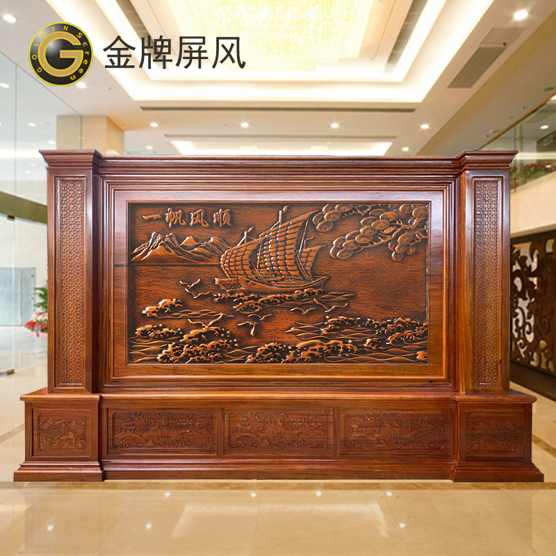 Customized Chinese solid wood screen partition living room porch office company unit hall rosewood carving seat screen