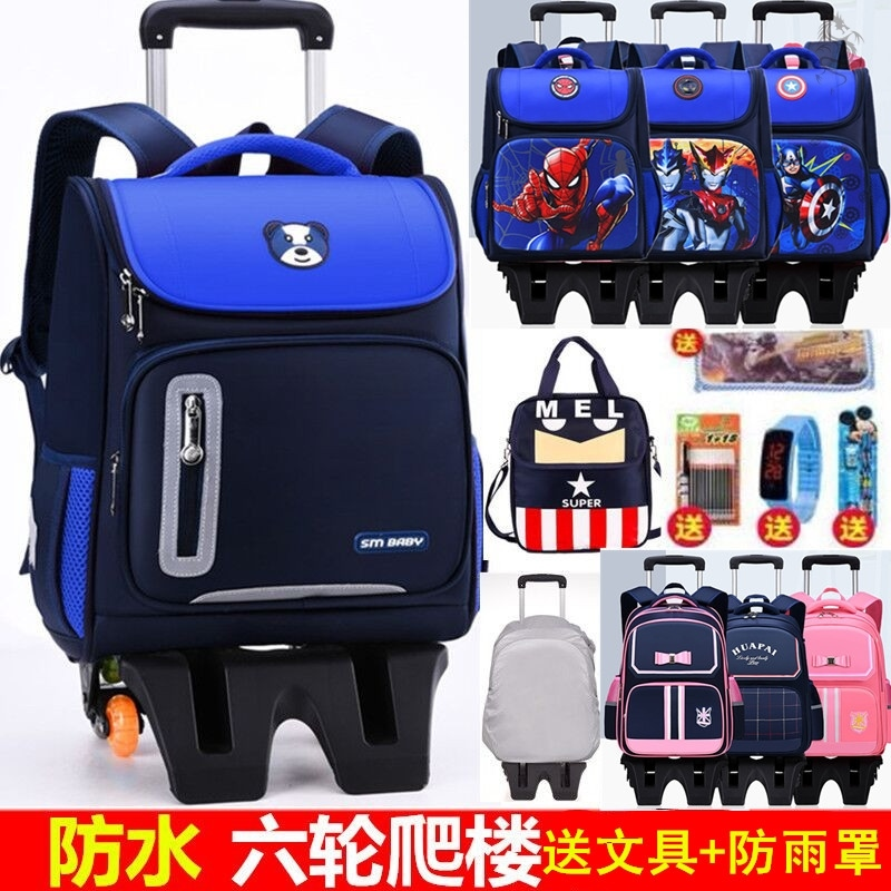 Pull rod schoolbag boy pull rack Trailer bag 14-year-old car primary school student bag fashion double shoulder box style men and womens sports